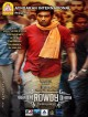 cover for Naanum Rowdy Dhaan