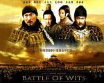 wallpapers de A battle of wits